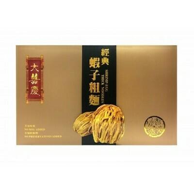 大囍慶 - 經典蝦子粗麵(禮盒裝) (400克/8個)