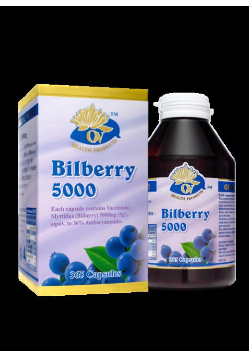 澳至尊藍莓精華素 365粒 (5000mg/粒)