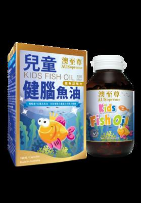 澳至尊兒童健腦魚油 100粒 (750mg/粒)