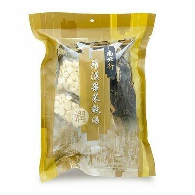 【南北行】羅漢果菜乾湯