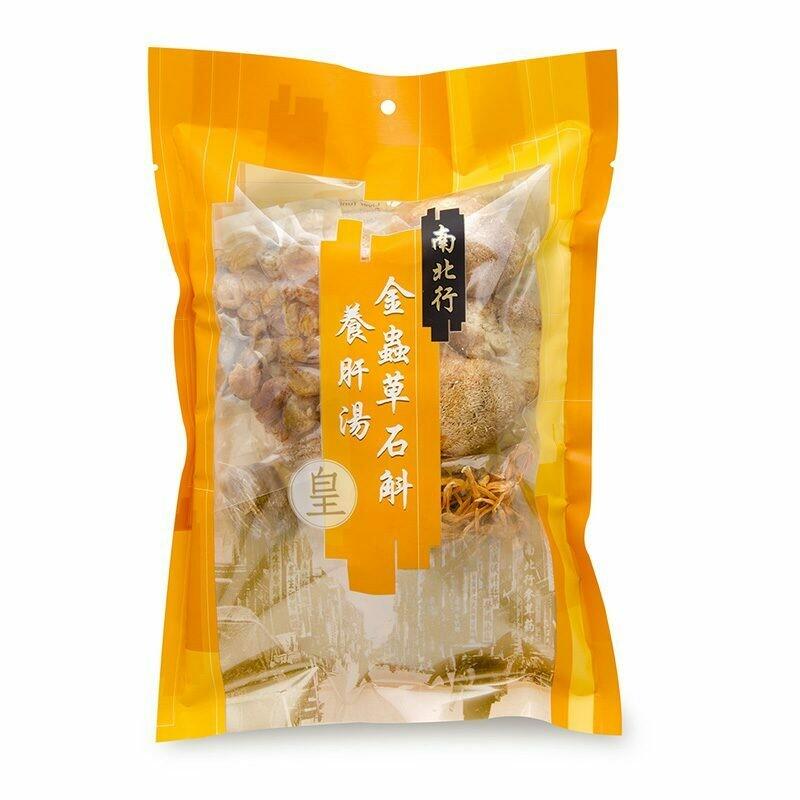 【南北行】金蟲草石斛養肝湯