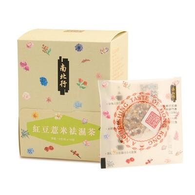 【南北行】紅豆薏米袪濕茶15包
