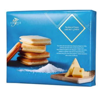 湖鹽芝士曲奇 - 16件Lake Salt and Cheese Cookie - 16pcs