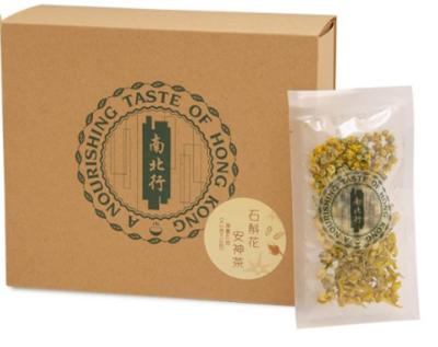 石斛花安神茶(10包/盒)