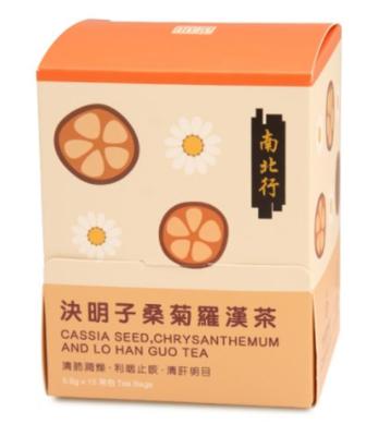 【南北行】決明子桑菊羅漢茶(15包/盒)