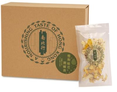 雪梨桂花潤喉茶(10包/盒)