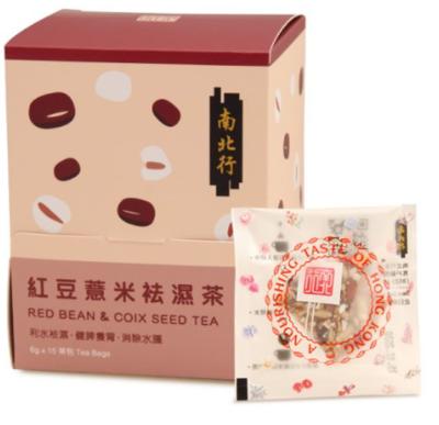 【南北行】紅豆薏米袪濕茶(15包/盒)