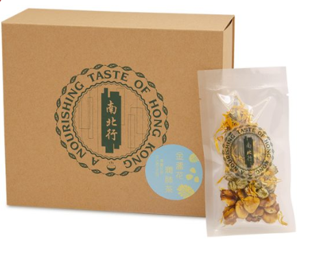 金盏花润肺茶(10包/盒)