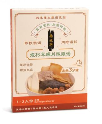 姬松茸螺片燉雞湯