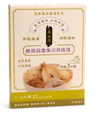 猴頭菇雪梨川貝燉湯