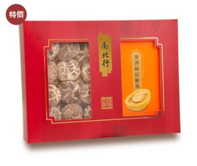 【南北行】特級花菇+澳洲極品鮑魚禮盒