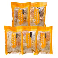 【南北行】皇牌金蟲草湯包套裝系列F45