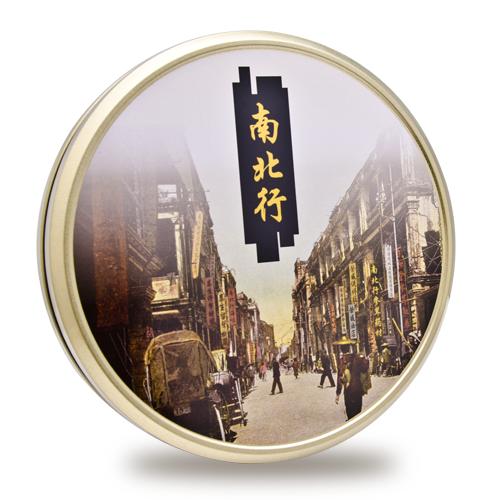 【南北行】舊雲南茶餅罐裝