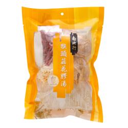 【南北行】猴頭菇花膠湯
