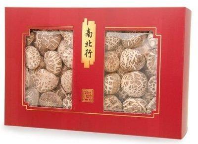 【南北行】特級花菇皇300克禮盒