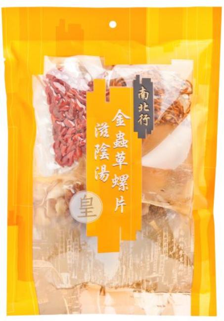 【南北行】金蟲草螺片滋陰湯