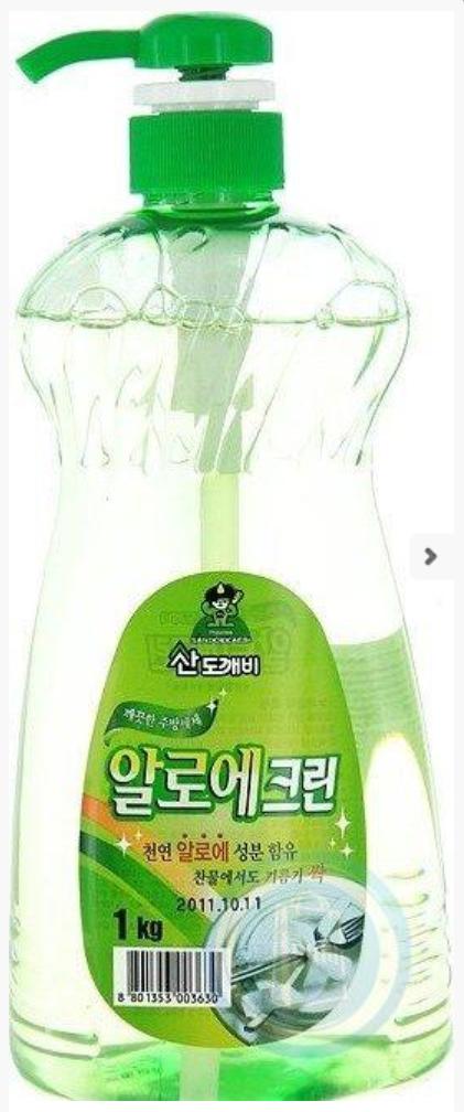 山精靈 - 天然蘆薈洗潔精 (1000克)
