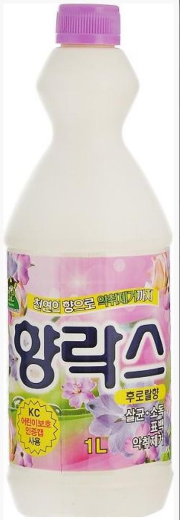 山精靈 - 花香漂白水