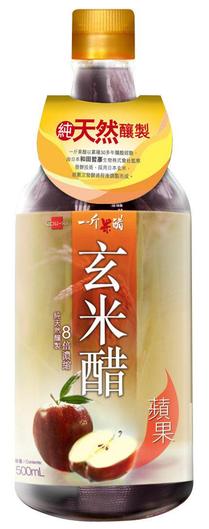 一斤果醋玄米蘋果醋500ml