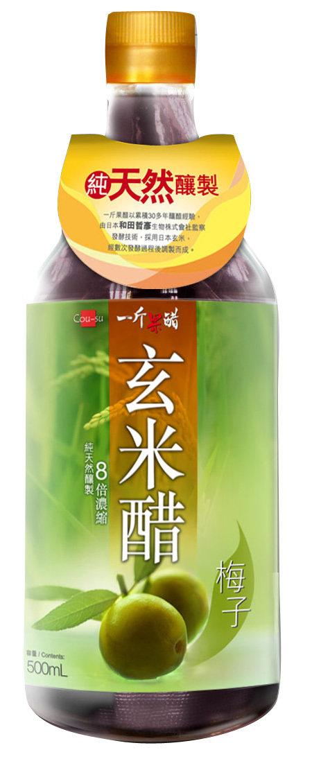 一斤果醋玄米梅子醋500ml