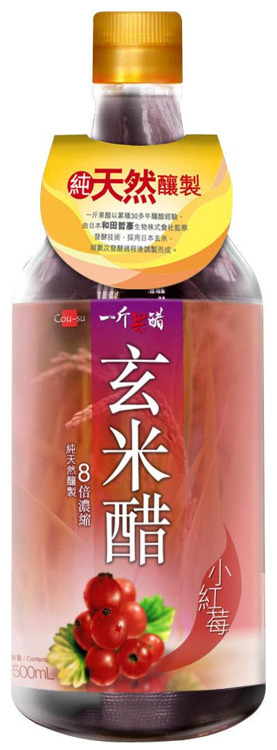 一斤果醋玄米小紅莓醋500ml