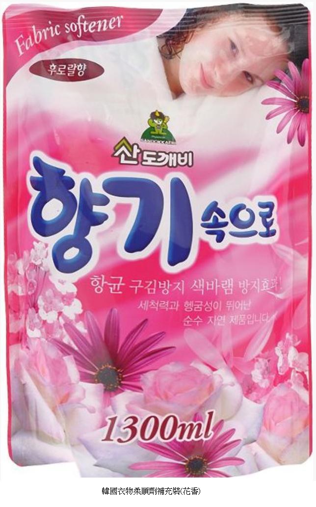 韓國衣物柔順劑補充裝--花香