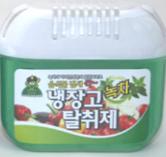 韓國雪櫃辟味劑--緑茶味