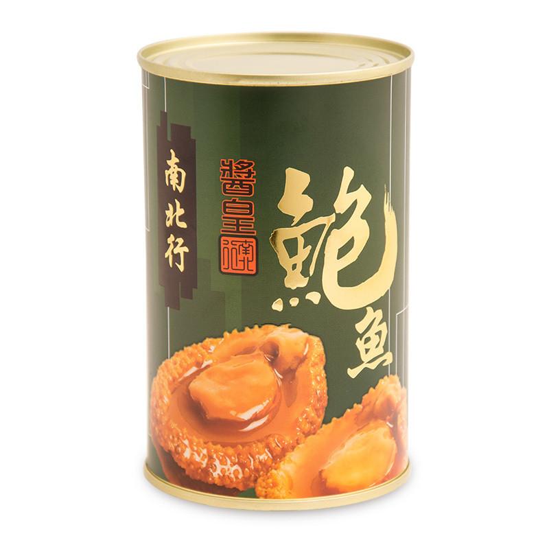 【南北行】醬皇鮑魚110克(6-8隻)