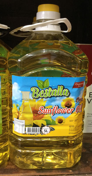 SUNFLOWER / VEGETABLE OIL