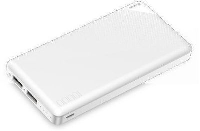 Baseue powerbank Mini Cu 10000mAh Ultra-thin - White