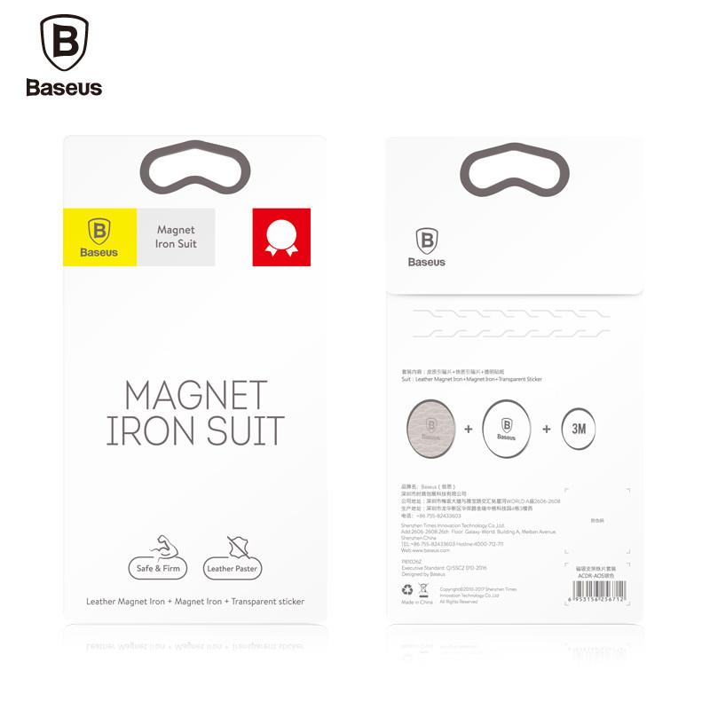 Baseus Magnet Iron Suit