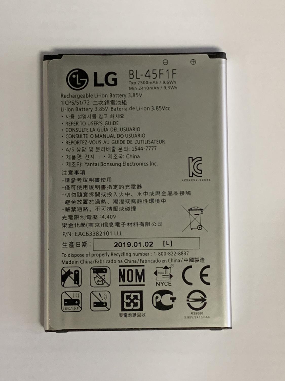 LG K4(2017) Battery