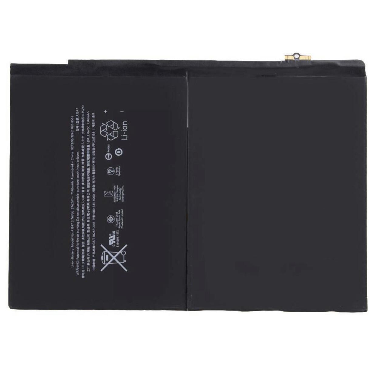 iPad Air2(A1566)Battery