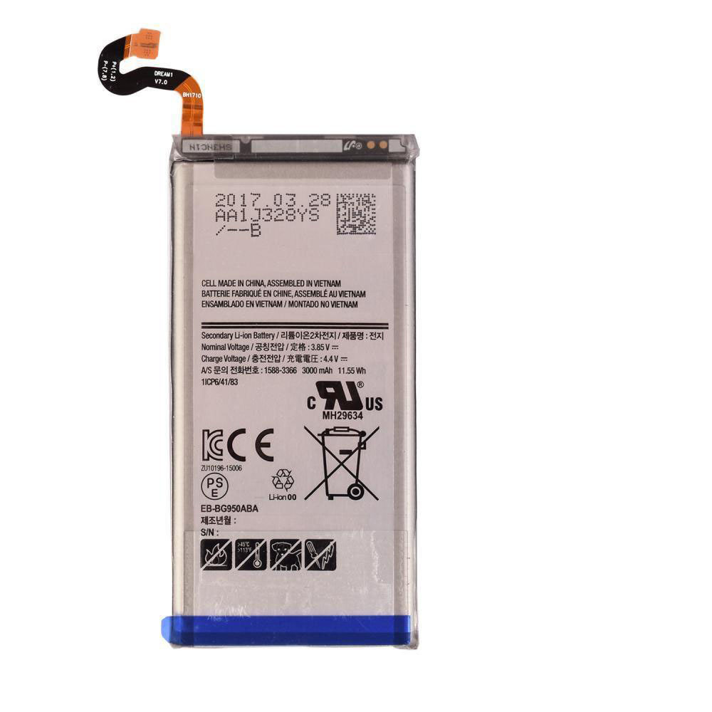 Samsung S8 Battery