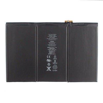 iPad 3 / iPad 4 Battery