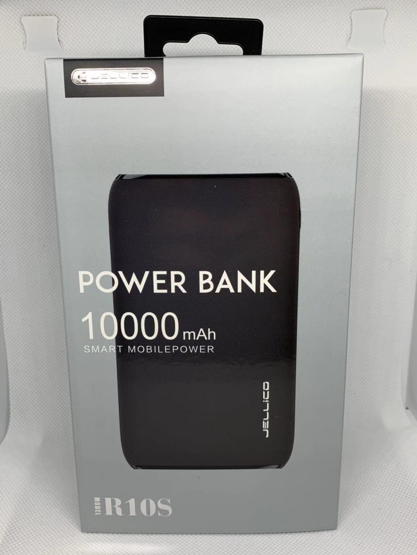Jellico Power Bank 10000mAh R10S
