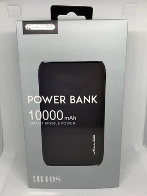 Jellico Power Bank 10000mAh R10S