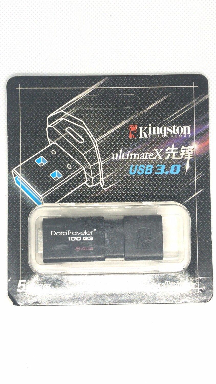 Kingston USB (64GB)