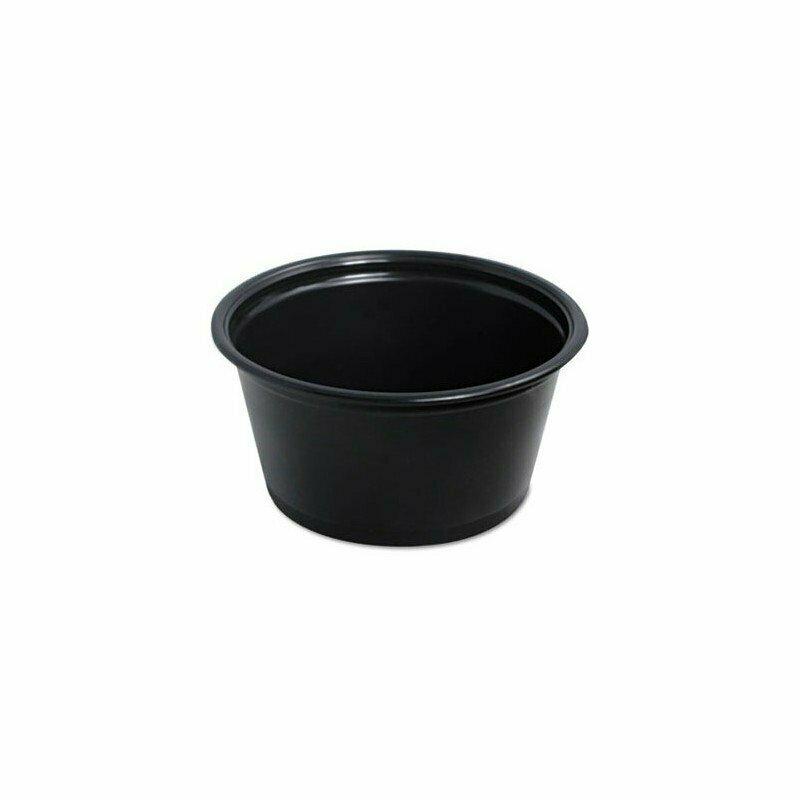 Black Feeding Ledge Cups 2oz