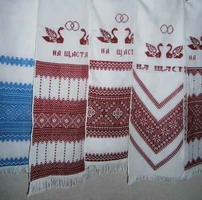 Рушники весільні (Арт.00202)