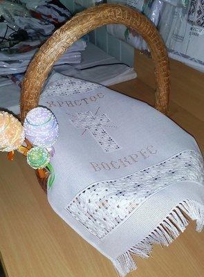 Рушник пасхальний вишиваний