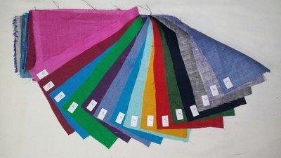 Льон кольоровий для вишивки сорочок, блузок, суконь. 15 кольорів.