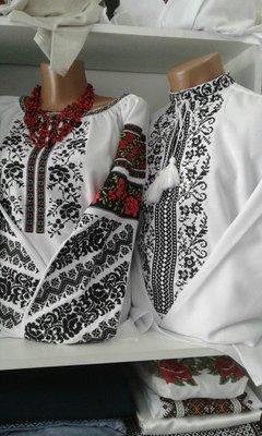 Пара вишиванок, жіноча та чоловіча вишиванка - комплект вишиванок для чоловіка і жінки (Арт. 02110)