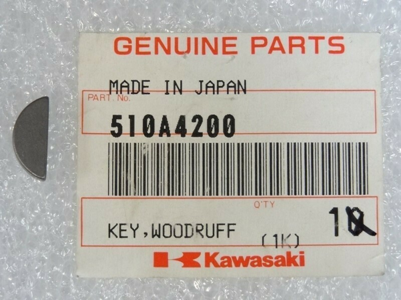 KLR 650 Woodruff Key (Rotor) 1987-2018 OEM# 510A4200