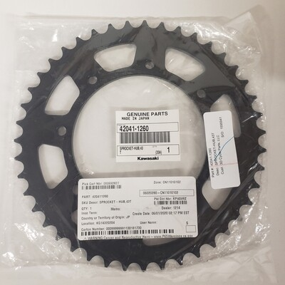 KLR650 OEM Rear Sprocket 1987-2018 43 Teeth