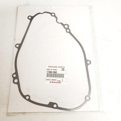 KLR 650 Inner Stator Cover Gasket - OEM 11060-1692