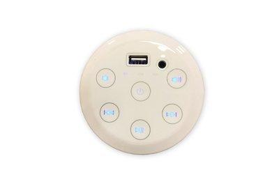Беспроводная акустическая система MS-003 белая