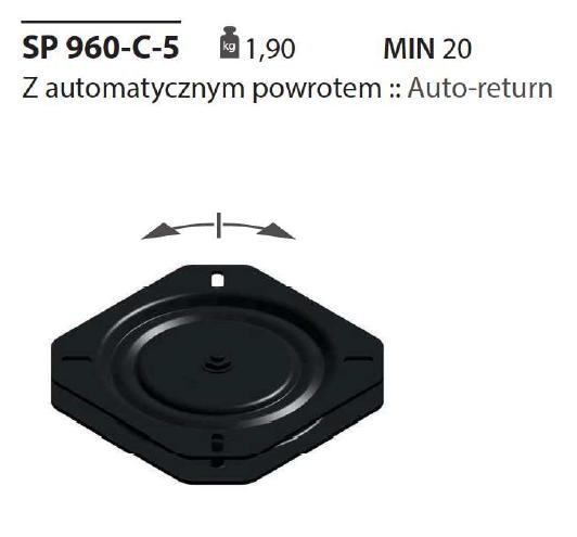 Поворотная база SP 960-C-5