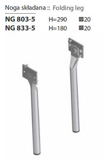 Опора NG 803-5