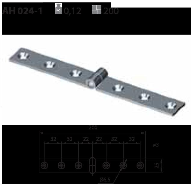 Петля AH 024-1